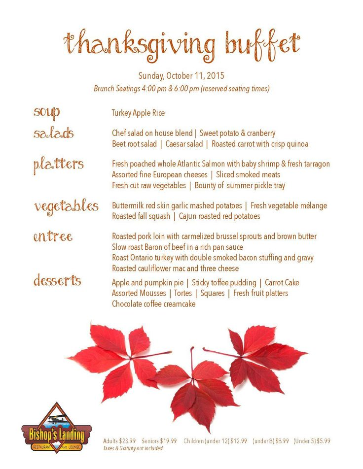 Join us for our Thanksgiving Buffet on Sunday evening, too!