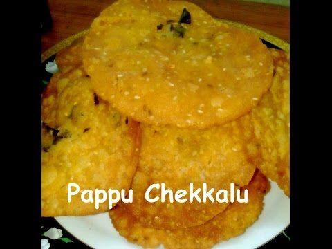 Sri's Pappu Chekkalu ( Rice Flour Crackers) Telangana Snack Recipe in Telugu - YouTube