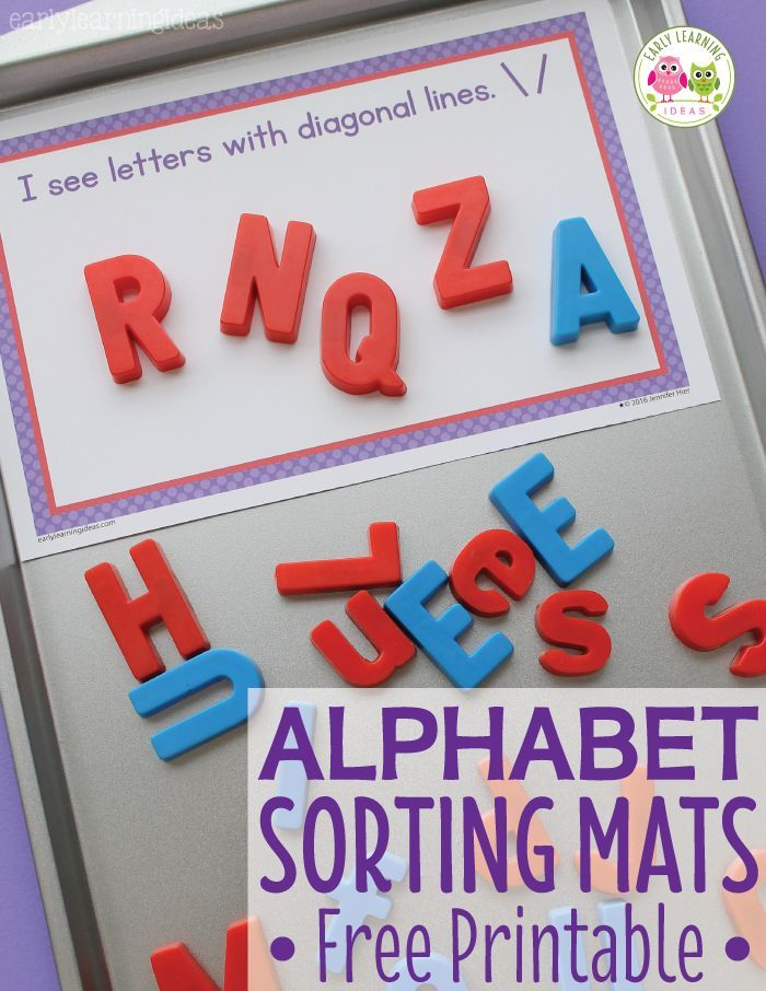 letter formation poems%0A Free alphabet sorting mats can be used with magnetic letters  alphabet  beads  alphabet blocks