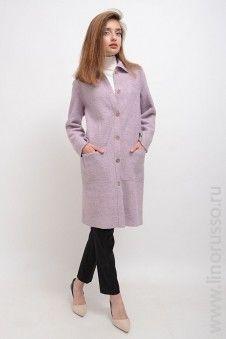 """Пальто """"Баски"""" розово-серый меланж"""