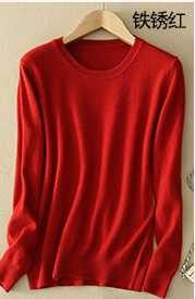 Sweater female women's knitted cashmere sweater slim o-neck sweater short design plus size pullover basic shirt