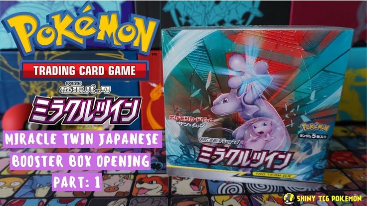 New miracle twin japanese pokemon booster box opening