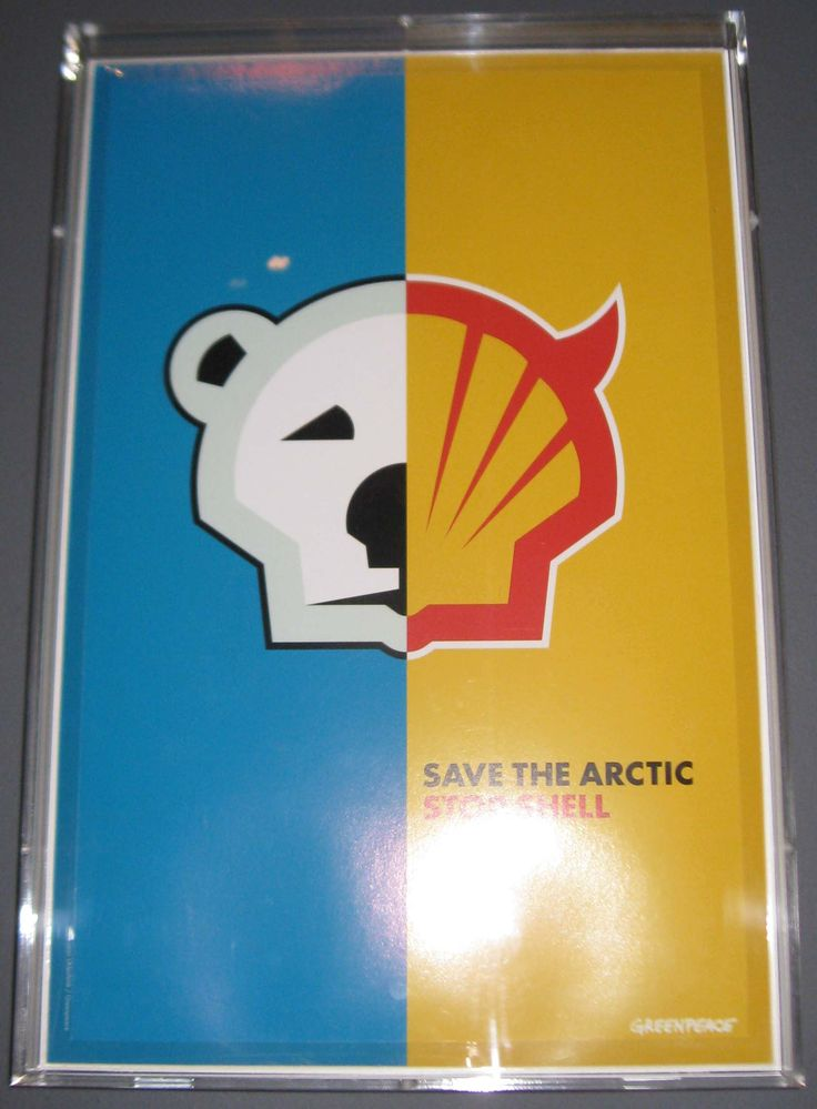 This was my favourite poster from the V&A today. The head of a polar bear reflects the Shell logo – it's recognisable, but with a slight amendment now takes on an evil form.