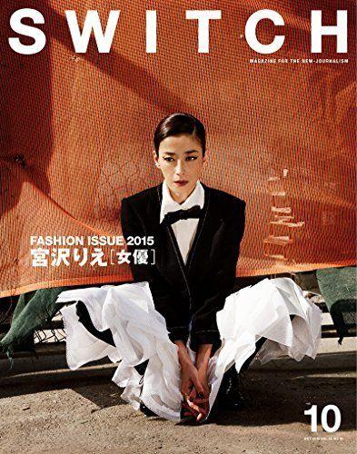 SWITCH Vol.33 No.10 宮沢りえ「女優」, http://www.amazon.co.jp/dp/4884183738/ref=cm_sw_r_pi_awdl_7n-axb0PT0QPZ