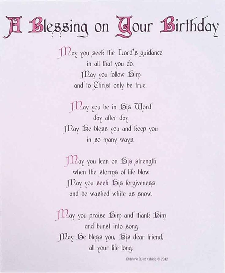 Prayer For My Sister Quotes: 1000+ Ideas About Birthday Blessings On Pinterest
