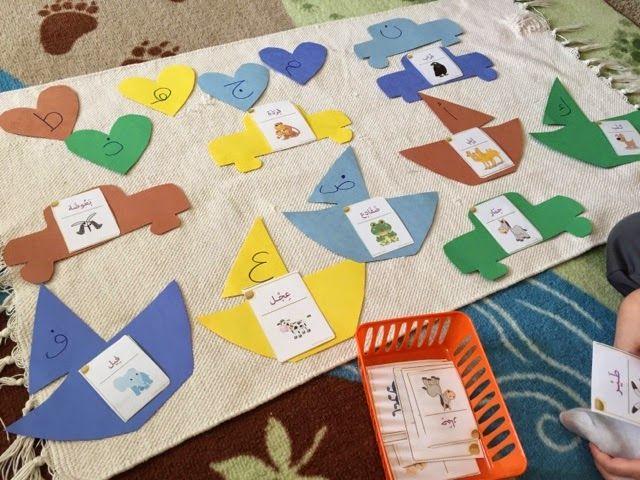 Islam and Montessori Inspired: Animals in Arabic Activity