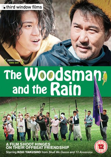 Film Review: The Woodsman and the Rain