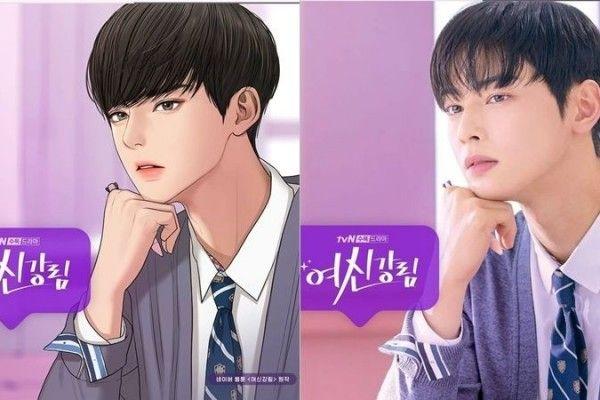 Artis Korea Jadi Gumiho Hingga Pesona Cha Eun Woo Yang Mirip Lee Suho Aktor Entertainment Drama