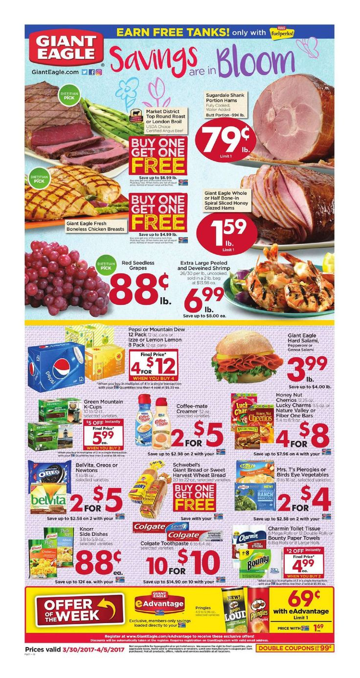 Giant Eagle Weekly Ad March 30 - April 5, 2017 - http://www.olcatalog.com/grocery/giant-eagle-weekly-ad.html