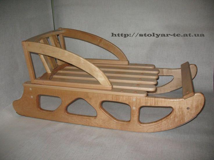 Купить Санки детские деревянные со спинкой ручной работы