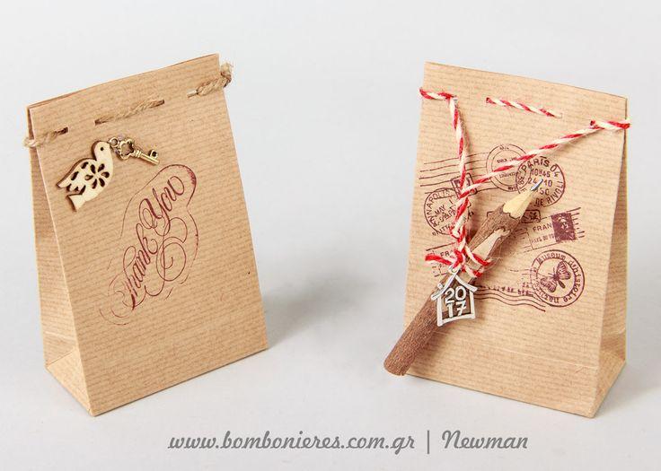Συσκευασίες δώρων χειροποίητες που είναι και γούρια siskevasia dorou diy gouri