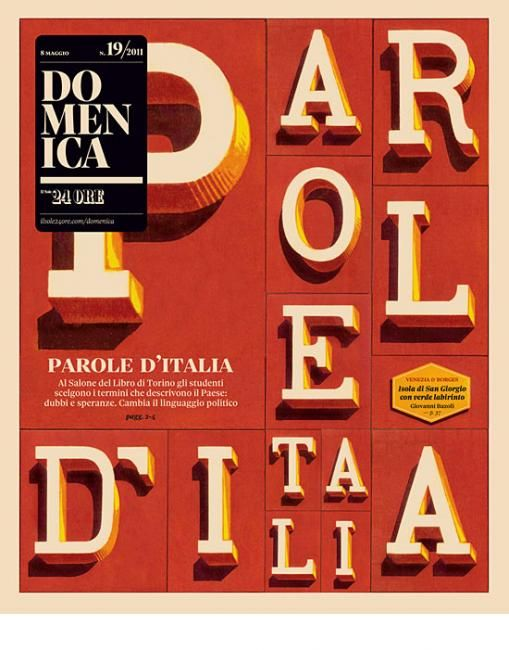 Il Sole 24 Ore: Design Inspiration, Graphic Design, 3D Type, Poster, Typography, Sunday