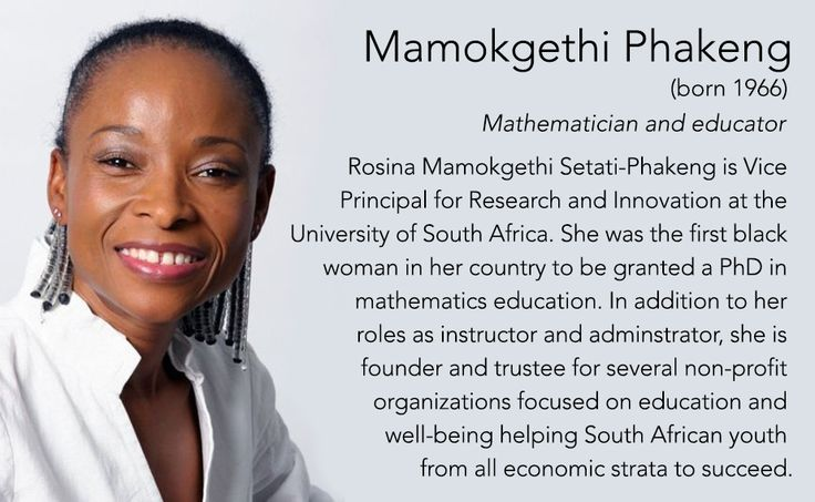 how to become a mathematician in south africa