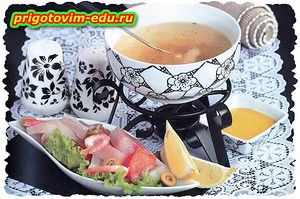 Рыбное фондю из лосося, телапии и морского окуня