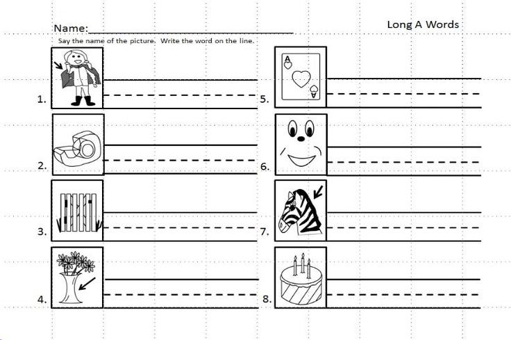 Long Vowel Silent E Worksheets on a silent e worksheets