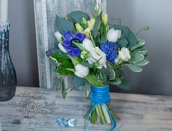 букет невесты, букет, цветы, весенний букет, анемоны. тюльпаны, гиацинт