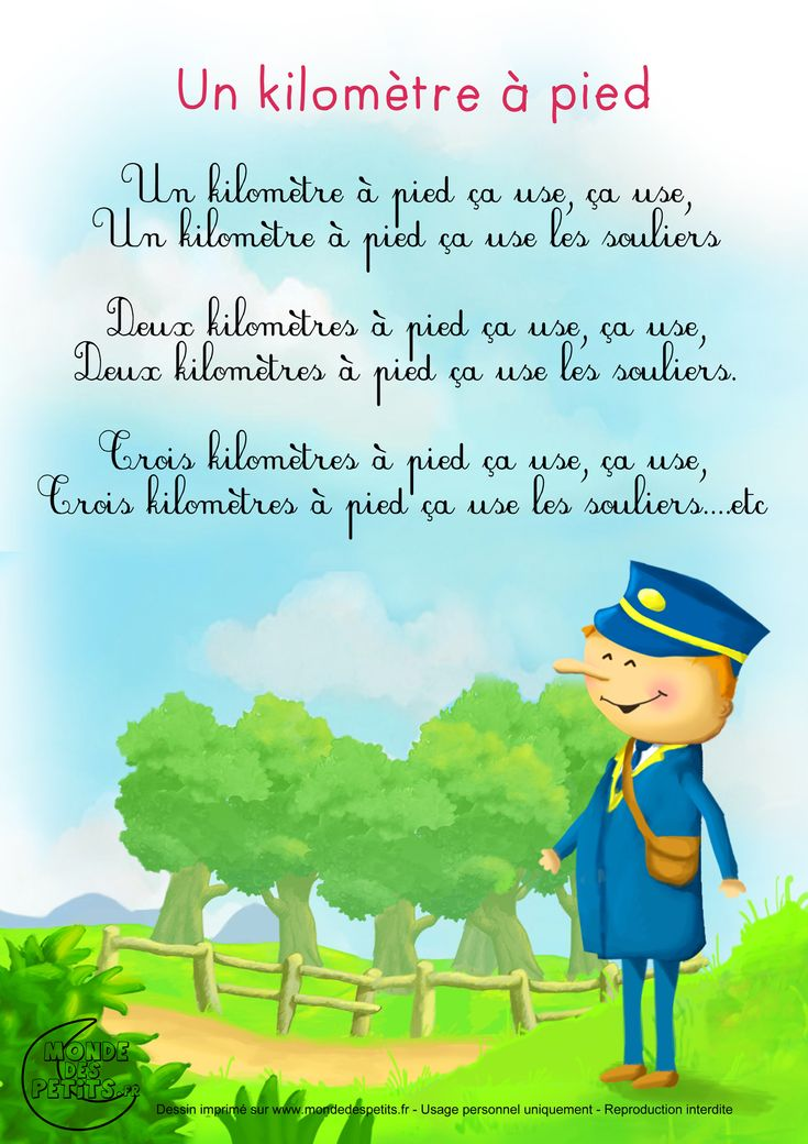 comptine-paroles-kilometre.jpg 1 400 × 1 980 pixels