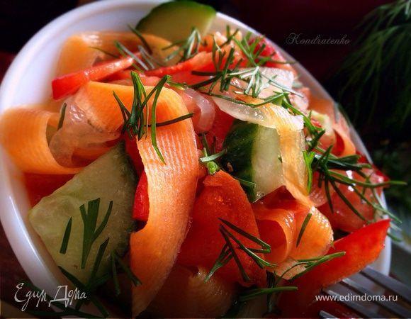 """Почему такое название, все очень просто... потому что из обычных продуктов, а """"необычный"""" - потому что особую пикантность придает маринованная морковь и лук."""