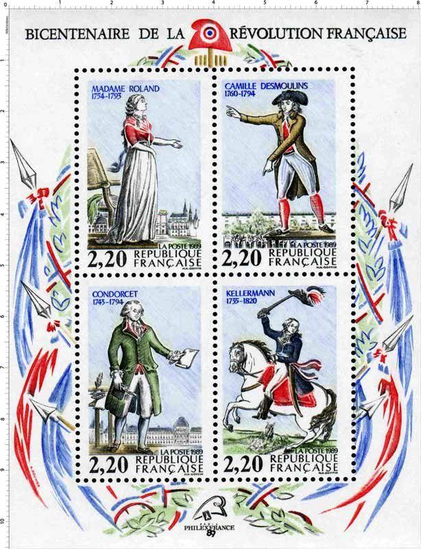 Timbre 1789 : BICENTENAIRE DE LA RÉVOLUTION FRANÇAISE | WikiTimbres