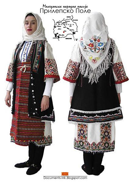 Folk costume of Prilepsko Pole, Macedonia