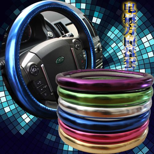 Steering Wheel Covers Foil Cars Pinterest Wheel