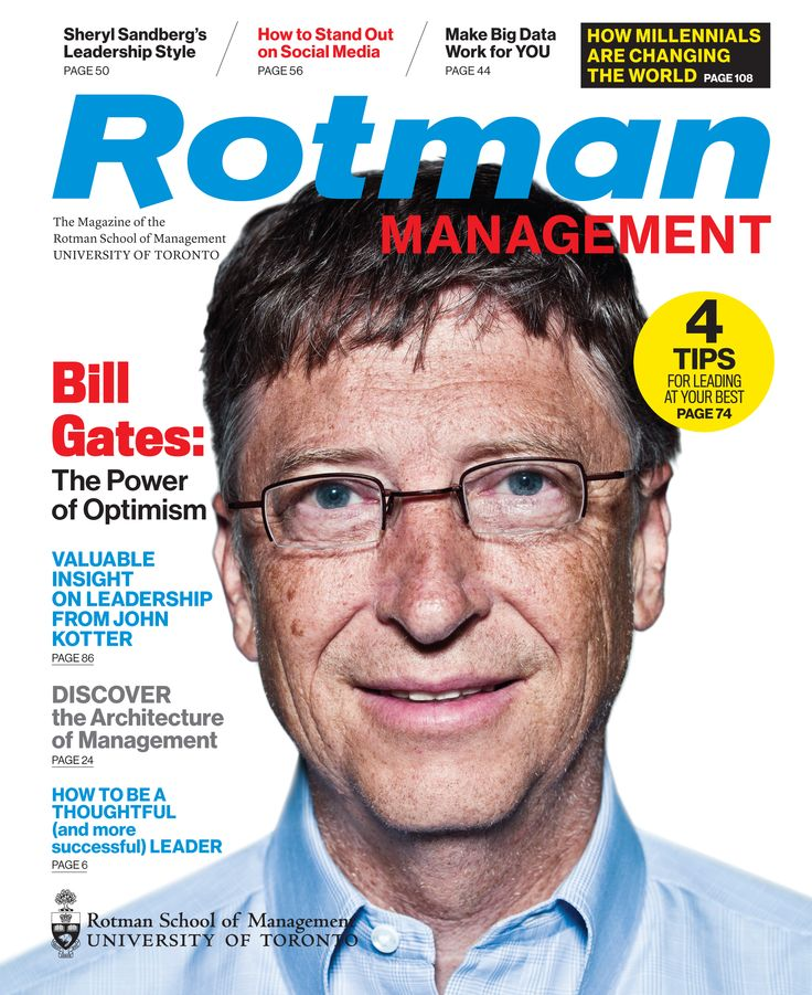 Out now! Rotman Management's Fall 2015 issue: The Leading Edge {newsstand cover}