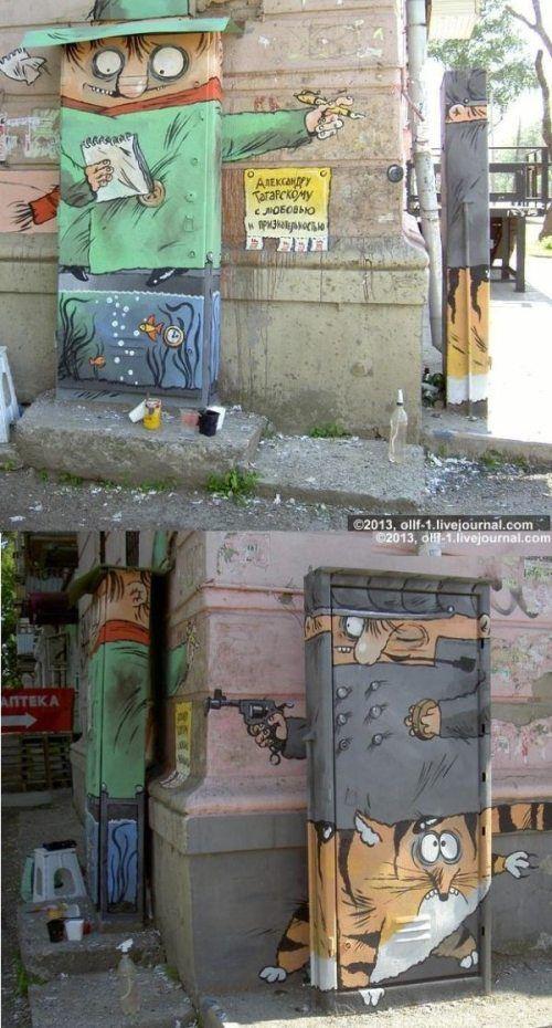 amazing graffiti 0 Graffiti done right can be a beautiful thing (50 Photos)