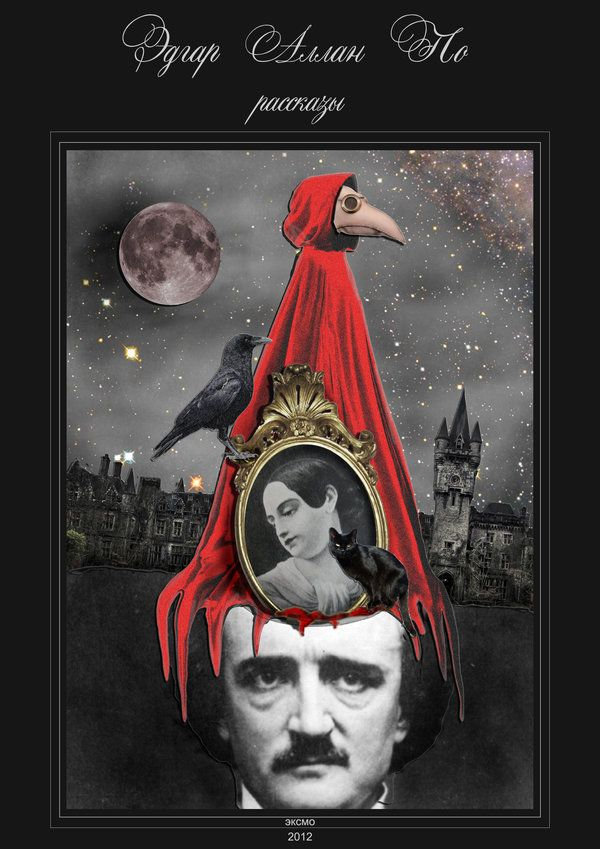Edgar Allan Poe, Mask of the Red Death by ~RedSelena on deviantART