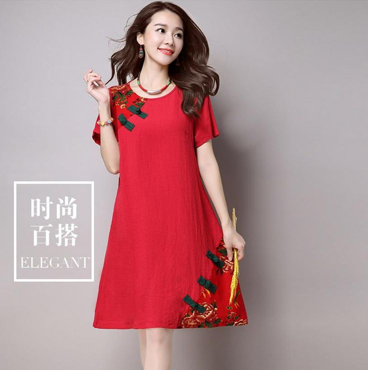 Patchwork Chinese style dress