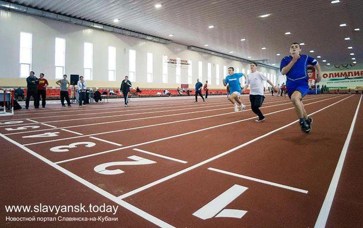 Спортивно-массовые мероприятия управления по физической культуре и спорту c 31 октября по 6 ноября 2016 года