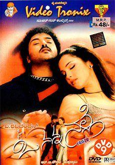 O Nanna Nalle Kannada Movie Online - V. Ravichandran, Isha Koppikar, Srinivasa Murthy and Sadhu Kokila. Directed by V. Ravichandran. Music by V. Ravichandran. 2000 [U] w.eng.subs