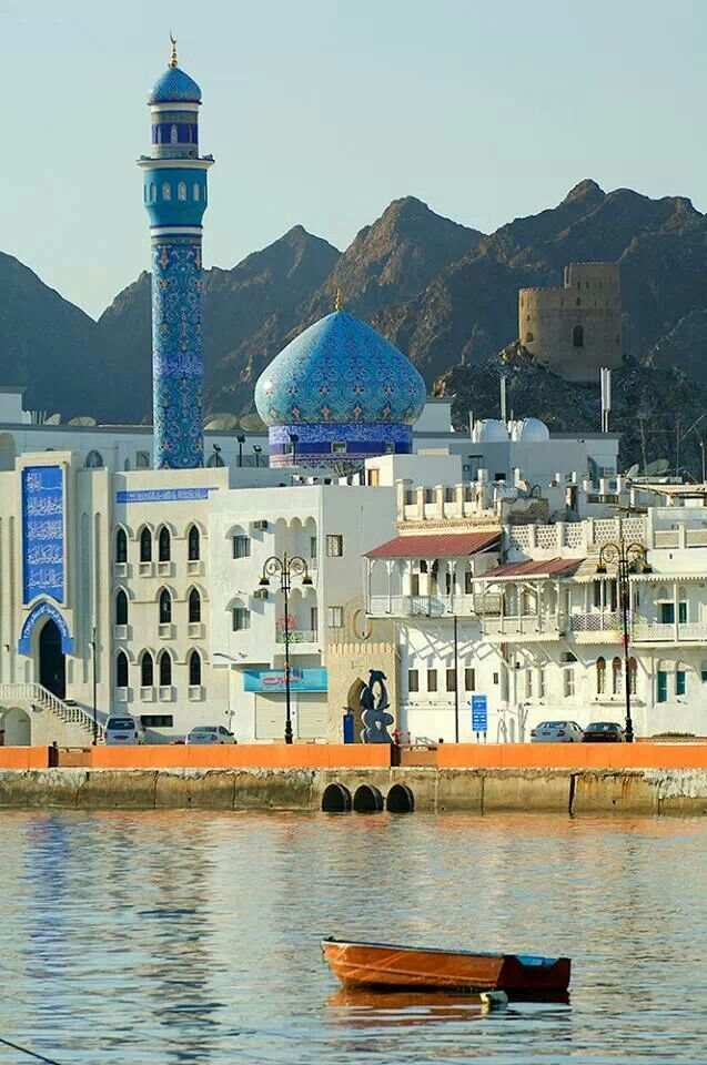 78+ images about Oman on Pinterest | Dubai, Arabian peninsula and ...