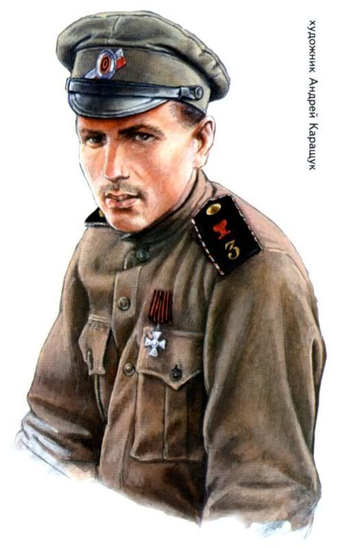 Czechoslovak Legions, pin by Paolo Marzioli