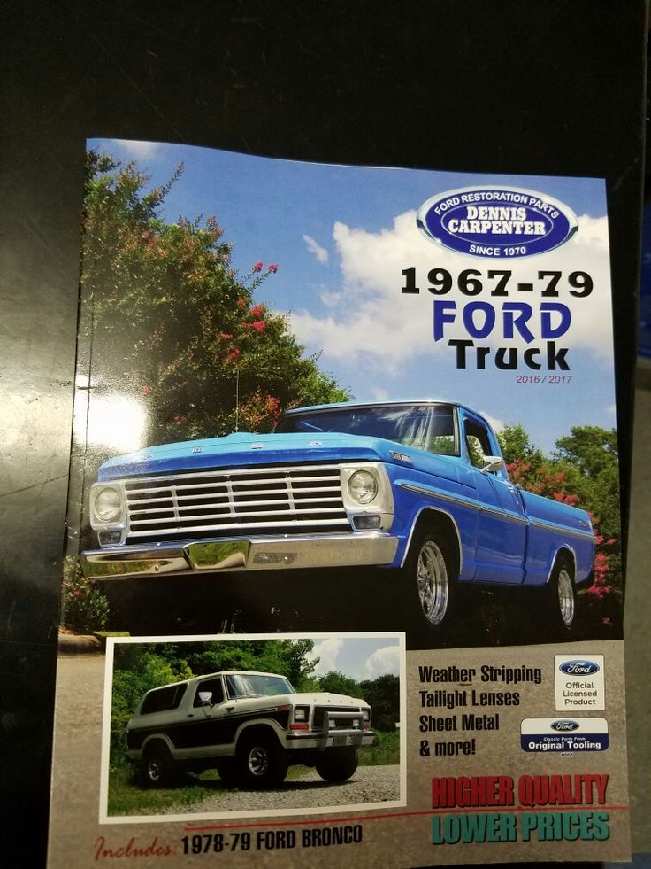 Parts Galaxie Catalog Ford 1967