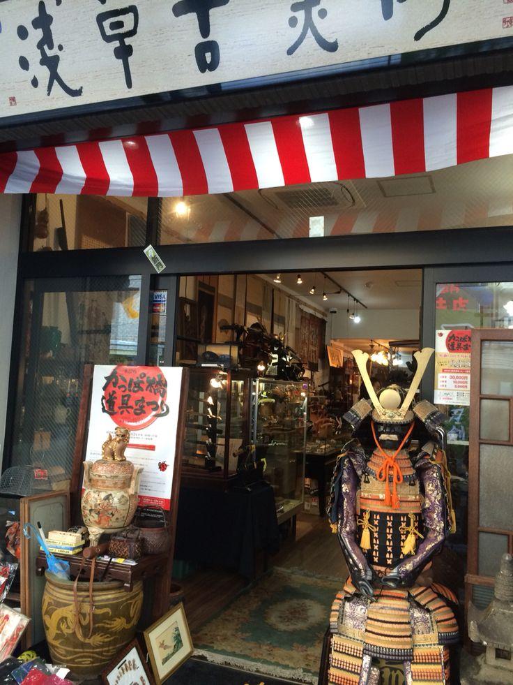 Asakusa Kobijutsu, an antique shop in Kappabashi.