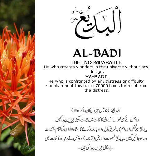 Al-Badi