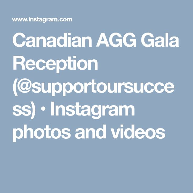 Canadian AGG Gala Reception (@supportoursuccess) • Instagram photos and videos