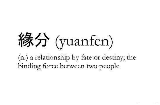 I learned this word a month or so ago from one of my Chinese AP contacts, and I absolutely love it!