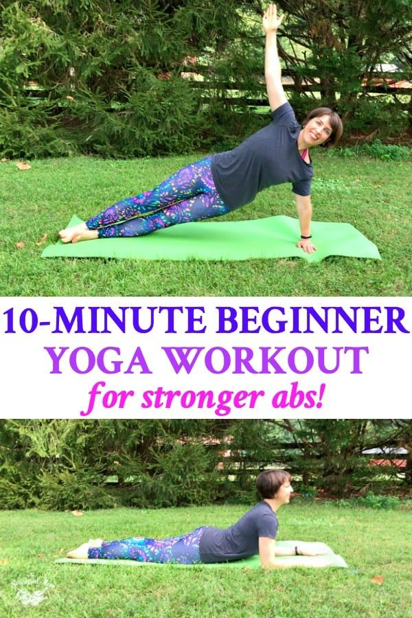 f552417eec7 Try this 10 Minute Beginner Yoga Workout for Stronger Abs! Fitness
