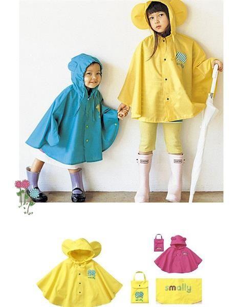 Желтый плащ желтое пальто