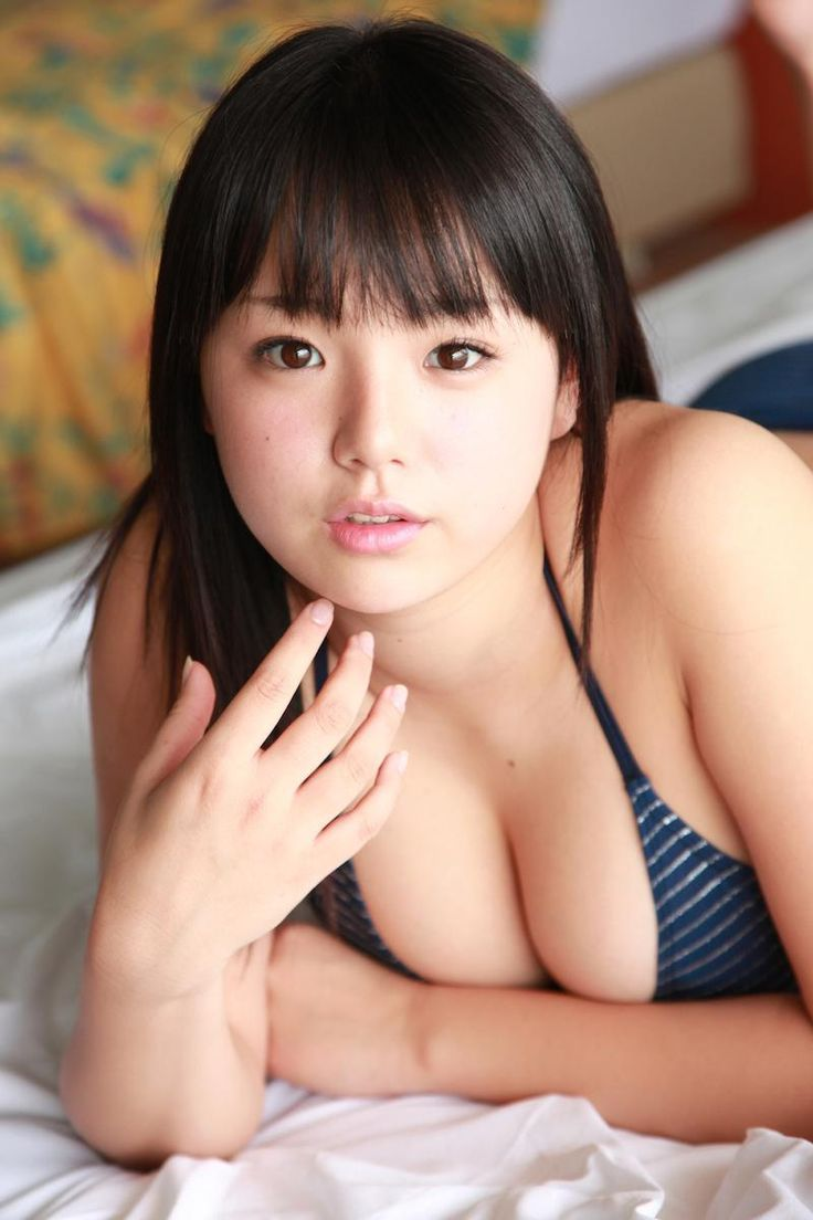 All Things Japanese On Pinterest | Ai Shinozaki, Galaxies And Be Kind ...