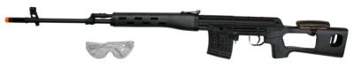"""A AK Dragunov SVD Airsoft Spring Rifle $114.99  http://www.airsplat.com/Items/AR-AK-DRAG-SVD.htm  Specifications:  - Velocity: 480 FPS (0.2 g BB) / Range 230-240 Feet  - Barrel Length: 23 inches / 58.5 cm  - Magazine Capacity: 56 Rounds  Overall Length: 47.5""""  Features:  - Adjustable Hopup  - Adjustable Front & Rear Sights  - High Power Manual Cocking Action  - Full Metal Receiver  - Removable Cheek Rest  - FREE Safety Goggle Included!  - Made in China"""