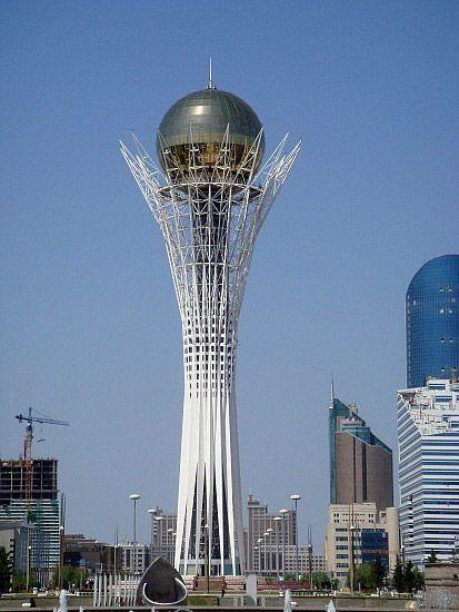 Astana, Kazakhstan: Bayterek Tower