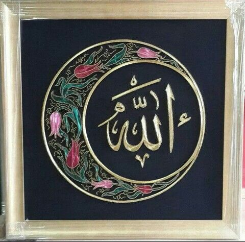 21 Best Ideas About Islamic Calligraphy Amazing On