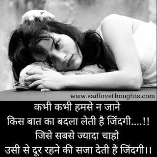 Pin By A At Freen Shaikh On Miss U Sad Quotes Love