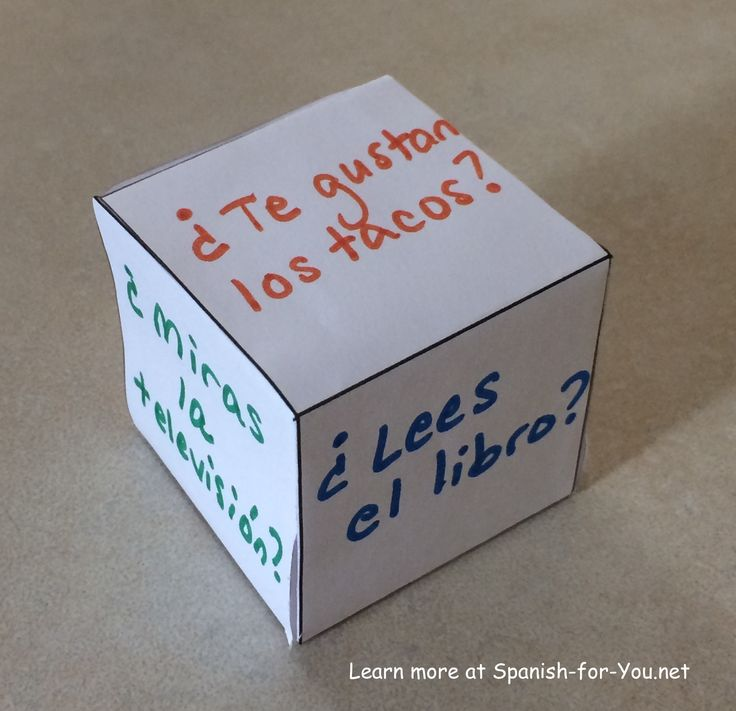 Using paper cubes to practice Spanish is fun and versatile. Hop on over to my blog to read how and get ideas!
