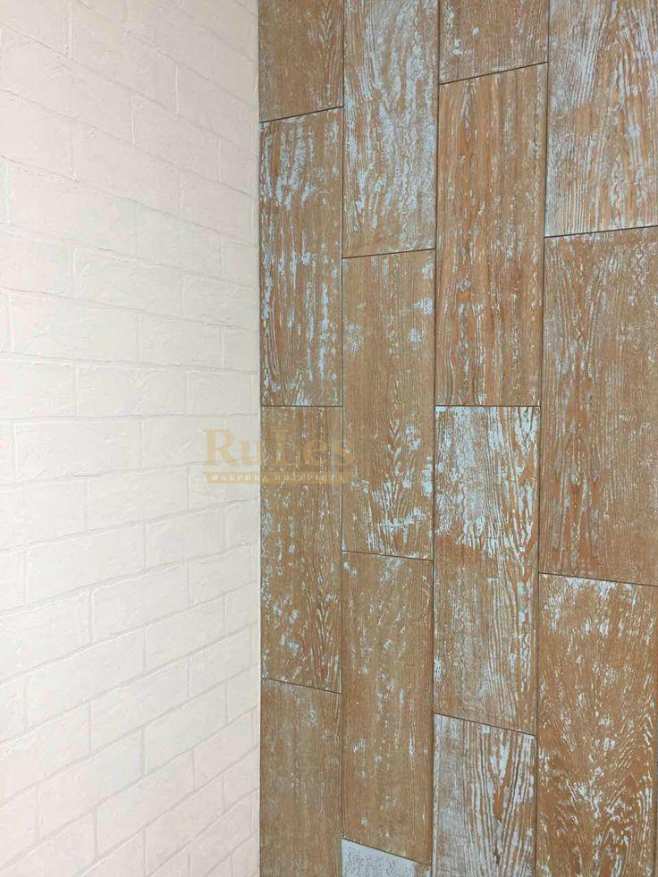 Стеновые панели в стиле #лофт #двери #рулес #дизайнинтерьера #декор