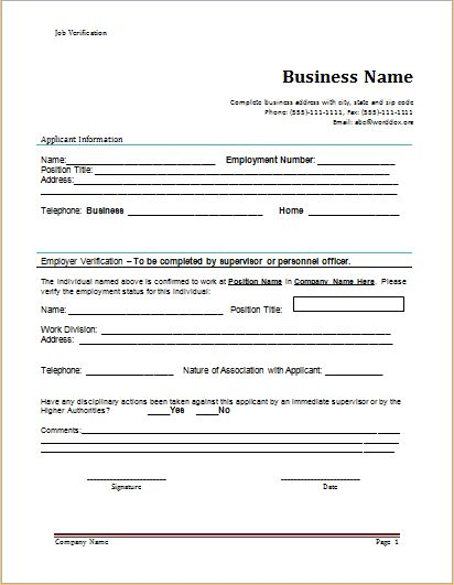 Employment verification form at worddoxorg Microsoft Templates - employment verification form