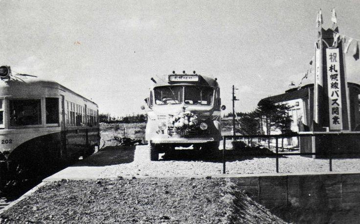 Kamiebethu - 北海道炭礦汽船夕張鉄道線 - 上江別駅でのバス連絡/1956年