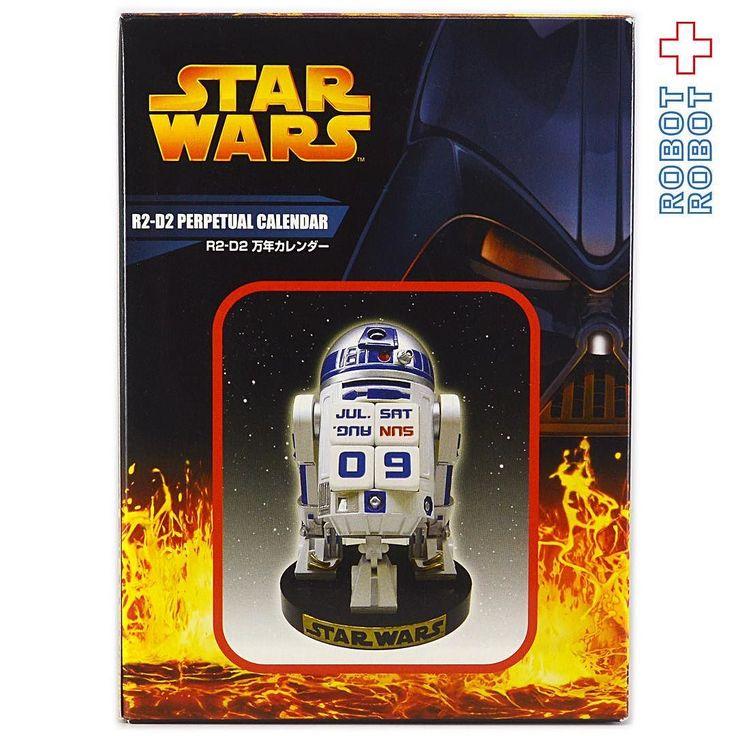 スターウォーズ R2-D2 万年カレンダー フィギュア 箱入 #R2D2 Perpetual Calender MIB #starwars #スターウォーズ #SW #アメトイ #アメリカントイ #おもちゃ #おもちゃ買取 #フィギュア買取 #アメトイ買取 #中野ブロードウェイ #ロボットロボット  #ROBOTROBOT #中野 #starwars買取 #スターウォーズ買取